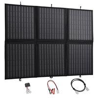 vidaXL Kokoontaitettava aurinkopaneelilaturi 120 W 12 V